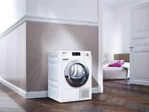 Sušilni stroj z varčno tehnologijo EcoDry
